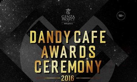 �������� ������ ������ DJ � ������ �� Dandy Cafe ��� ����������� ����������� ������
